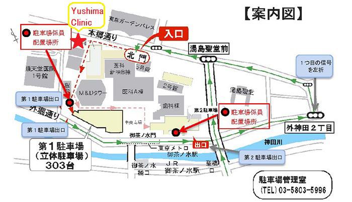 東京医科歯科大学駐車場